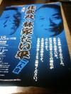 Utamaru_taihei