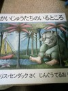 Hon_kaiju