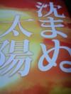 Eiga_sizumanu