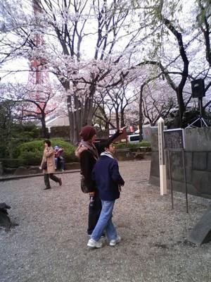 Toukyou_danjouji