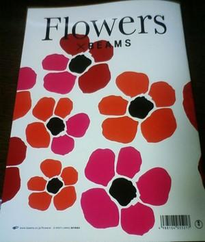 Eiga_flowers
