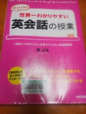 Hon_wakariyasui