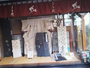 Kimono_tyoujiya
