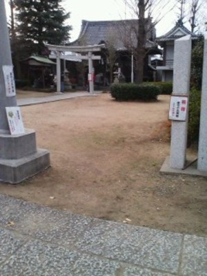 Hikawajinja