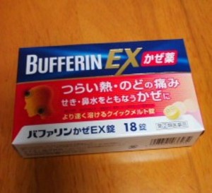 Bufferinex