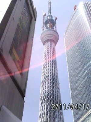 Skytree_gaku